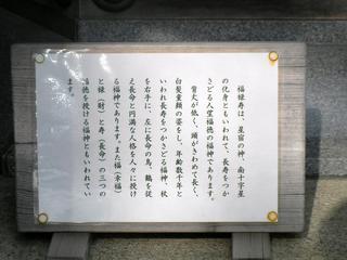 SANY0018-1.jpg
